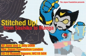 From the event flyer, © Japan Foundation, London
