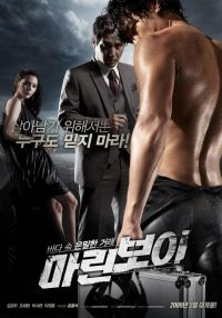 Korean cinema poster © CJ Entertainment