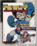 Manga Cross-Stitch UK & US covers