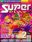 Super Play cover