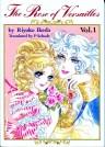 Cover for Frederik L Schodt's translation © Riyoko Ikeda, Sanyusha