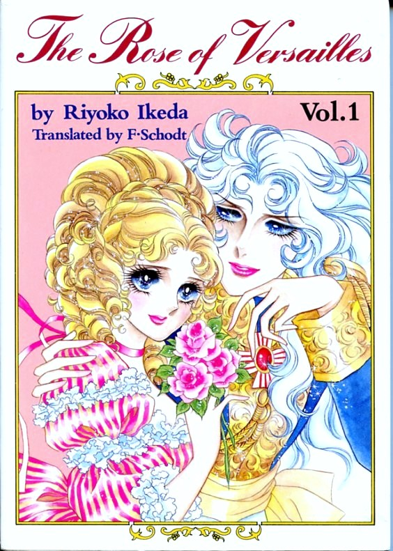 the rose of the versailles essay