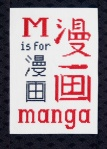 "Graphic styles in Japanese type from ""Manga Cross-Stitch"""
