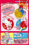819_sanrio_re-ment_hello_kitty_2012_olympics_sports_mascots_02