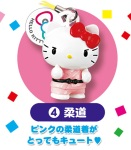 819_sanrio_re-ment_hello_kitty_2012_olympics_sports_mascots_07