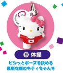 819_sanrio_re-ment_hello_kitty_2012_olympics_sports_mascots_12