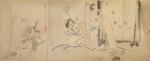 Kiyochika, giga, 1898