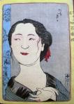 Kiyochika woman