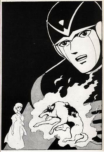 Eightman the manga