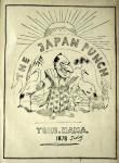 Japan Punch 1878