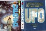 UFO Dero, 1980