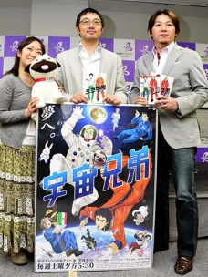 "Actress Nami Okamoto, manga editor Yohei Sadoshima & producer Koji Nagai promoting ""Space Brothers"" in Indonesia (Asahi Shimbun photo)"