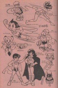 SuperTezuka Fun