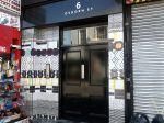 Wonderful tiled entrance on Osborn Street