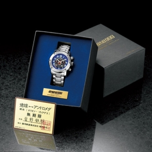 The watch (silver version) and its box