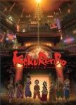 Kakurenbo_Hide_and_Seek