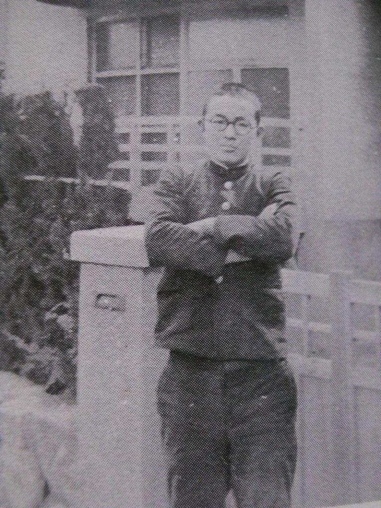 Mizuki aged 18, 1940