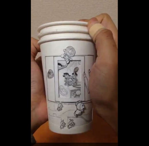 Doraemon: Paper Cup Movie